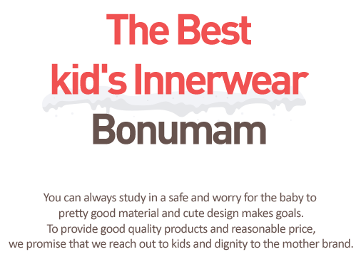 The Best Kid's innerwear